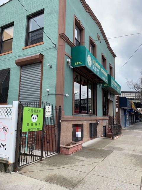 1521 70 Street Dyker Heights Brooklyn NY 11228