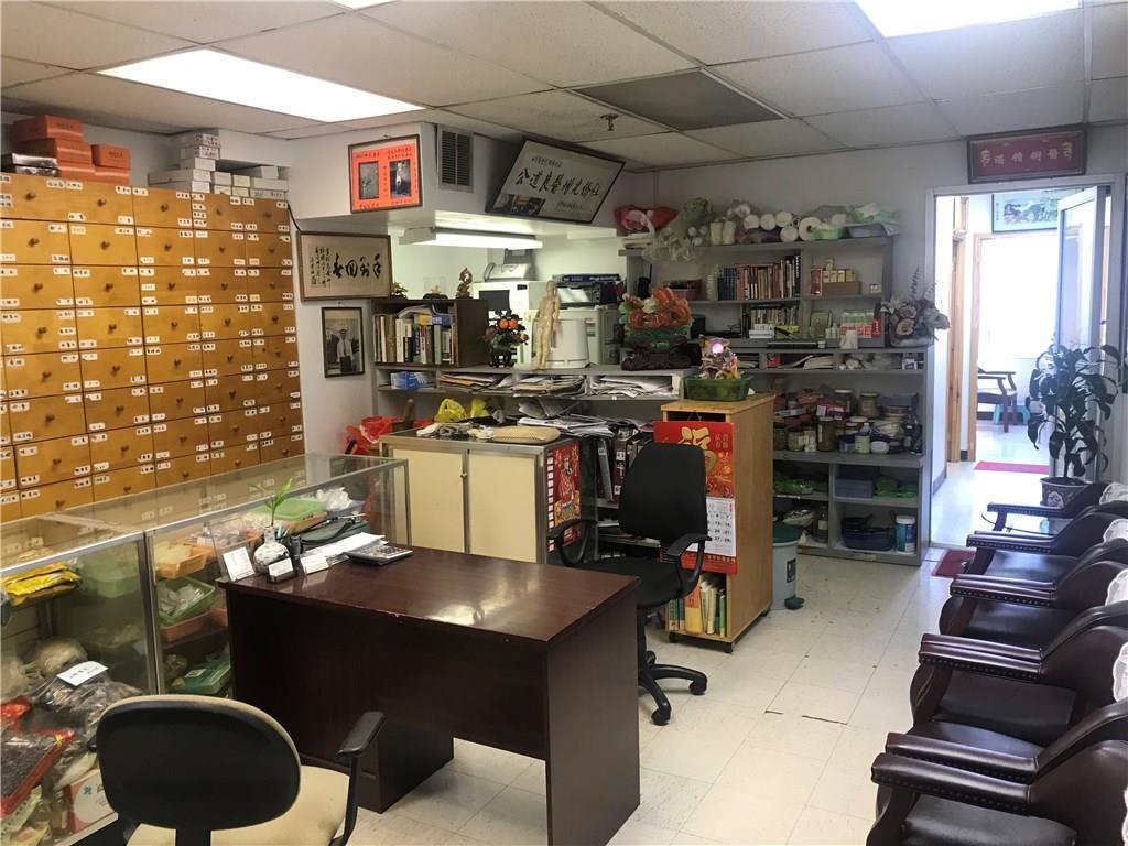 210 Canal Street  New York NY 10013