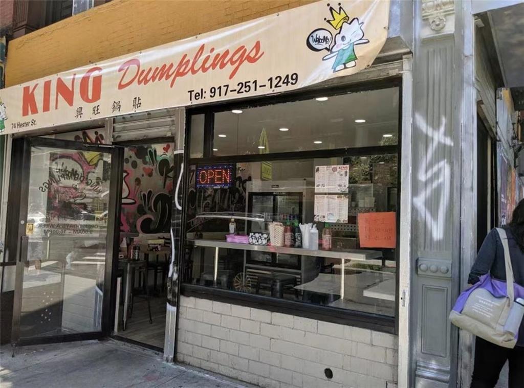 74 Hester Street New York NY 10002